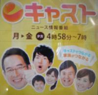 PA290274a.JPG